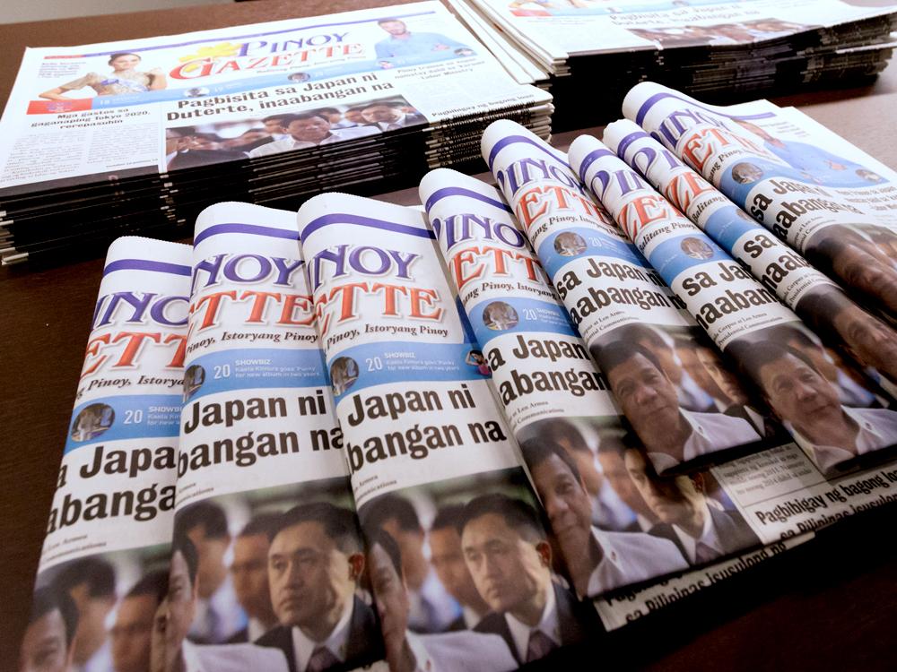 タガログ語新聞・求人サイト
