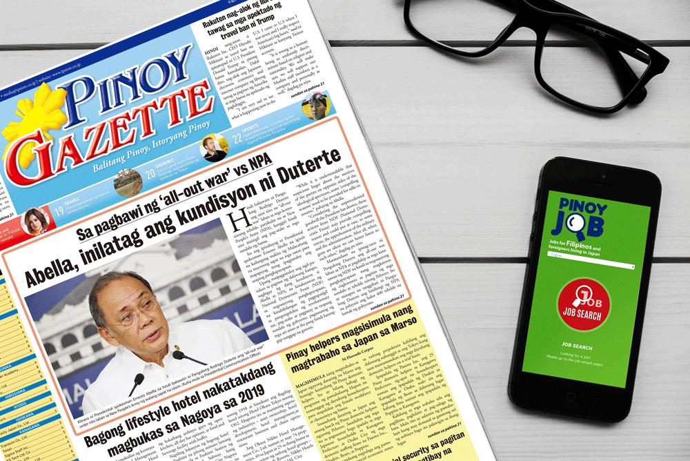 Pinoy Gazette